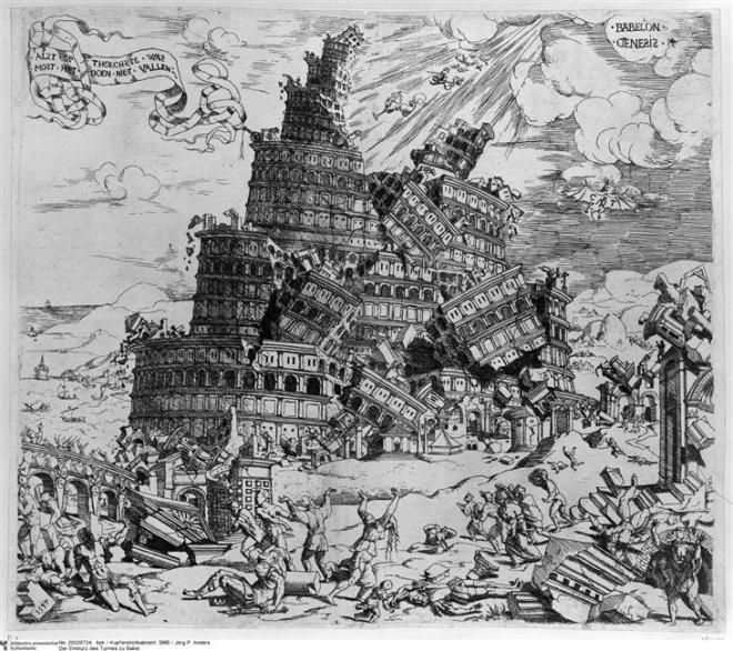 Cornelis Anthonisz 1547, Rijksmuseum Amsterdam