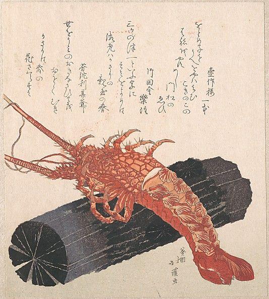 Hummer på kull Totoya Hokkei (Japan, 1780–1850)